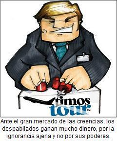 timos1