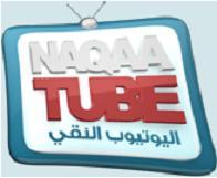 NaqaaTube