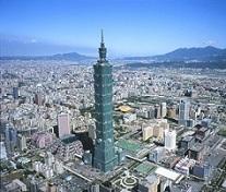 Torre Taipei 101 en Taiwán