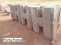 Puma Punku 3