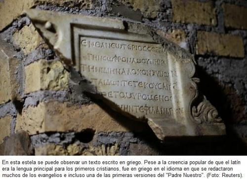 Catacumba Priscila 11