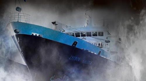 El barco fantasma soviético Lyubov Orlova