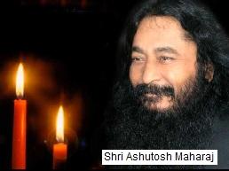 Shri Ashutosh Maharaj