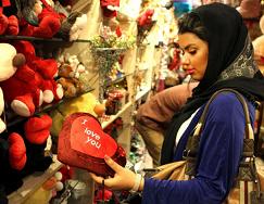 San Valentín islámico